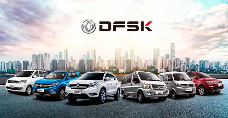 La marca DFSK ha logrado posicionarse en la industria automotriz